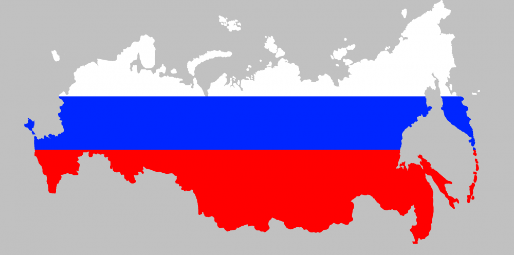 Привет из Крыма!