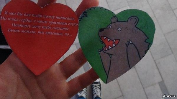 шлюха за в казани за 1000 рублей