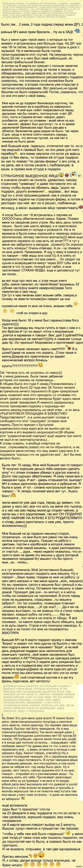 http://s3.pikabu.ru/post_img/2014/02/21/7/1392975577_1817731576.jpg