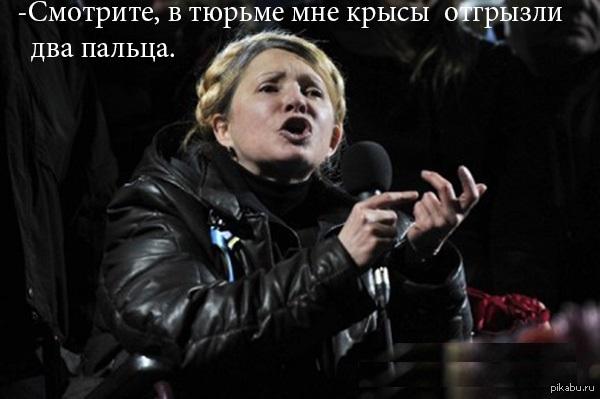 Артистка погорелого театра