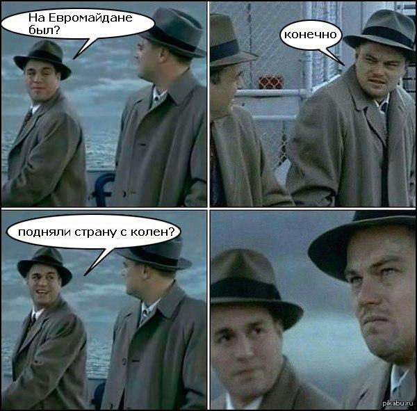 http://s3.pikabu.ru/post_img/2014/02/26/4/1393388356_2114337806.jpg