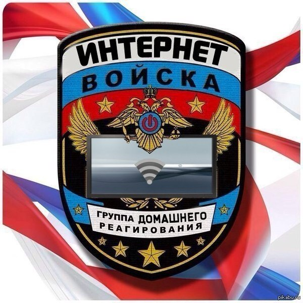 http://s3.pikabu.ru/post_img/2014/03/03/11/1393872302_454819732.jpg