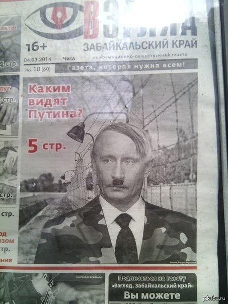 Пан Ги Мун призвал Украину и Россию воздерживаться от эмоций и пылкой риторики - Цензор.НЕТ 153