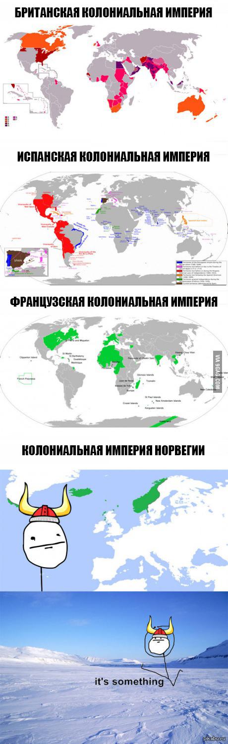 http://s3.pikabu.ru/post_img/2014/03/08/6/1394267518_709637801.jpg
