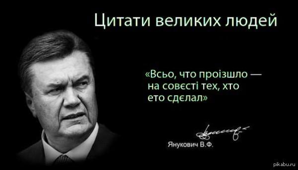 """Война за """"донецкое наследство"""": кто распорядится миллиардами Януковича и Ко - Цензор.НЕТ 628"""