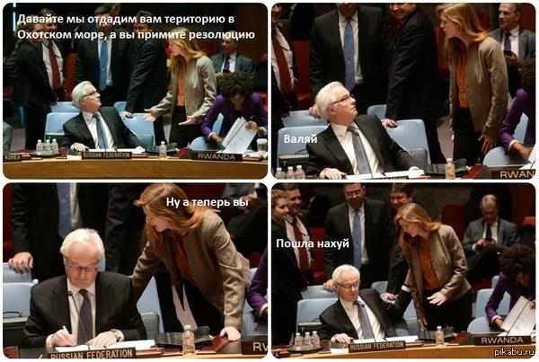 http://s3.pikabu.ru/post_img/2014/03/16/10/1394988495_476995598.jpg