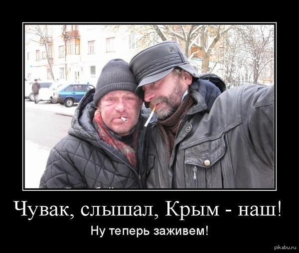 Путинская марионетка Аксенов считает, что крымские татары не слишком часто исчезают на полуострове - Цензор.НЕТ 7565