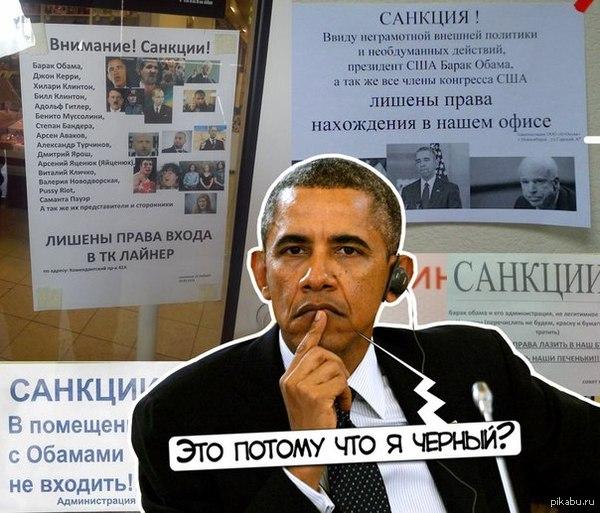Ввела ответные санкции против сша