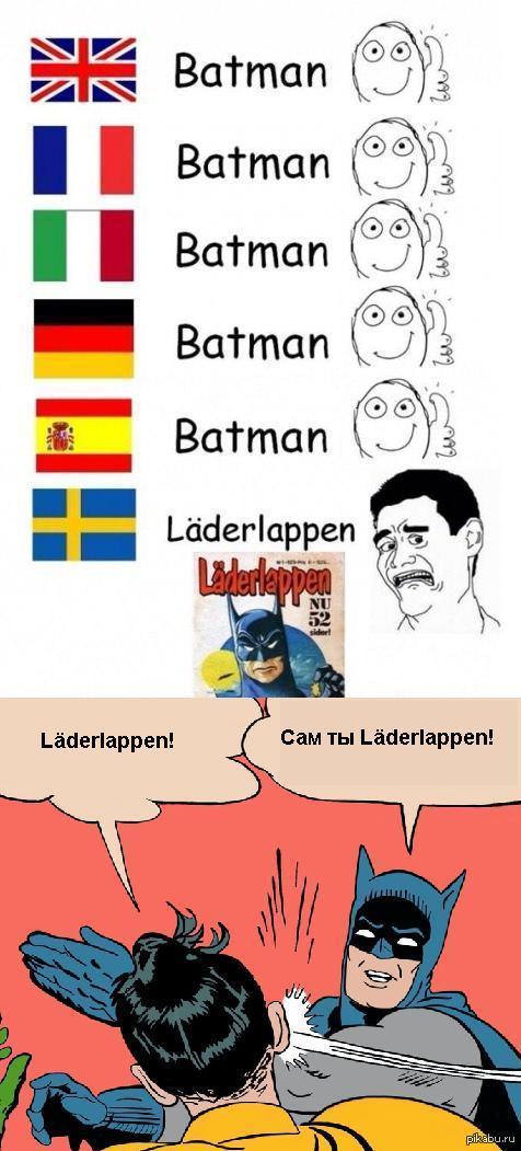 по немецки ты: