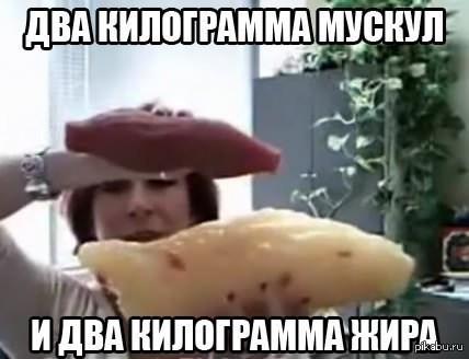 http://s3.pikabu.ru/post_img/2014/03/26/8/1395832871_2008404077.jpg