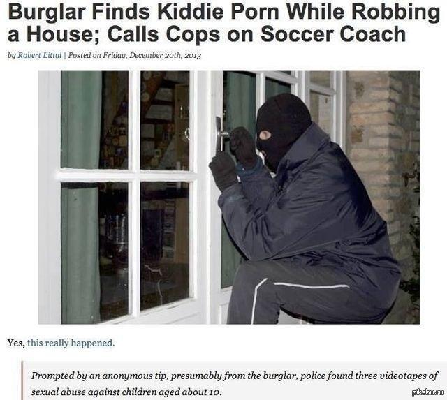 Порно вор взломал дом фото 450-901