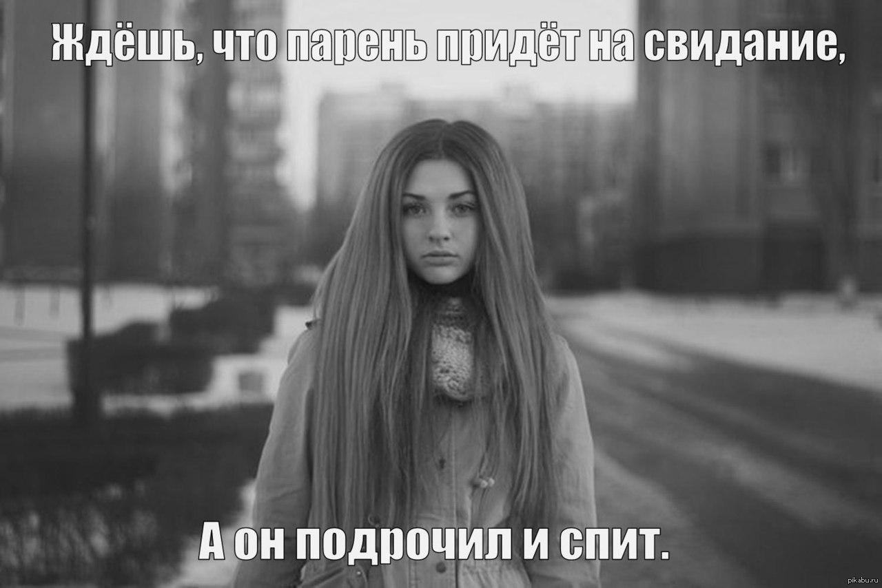Хочу девушка на ночь москва 17 фотография