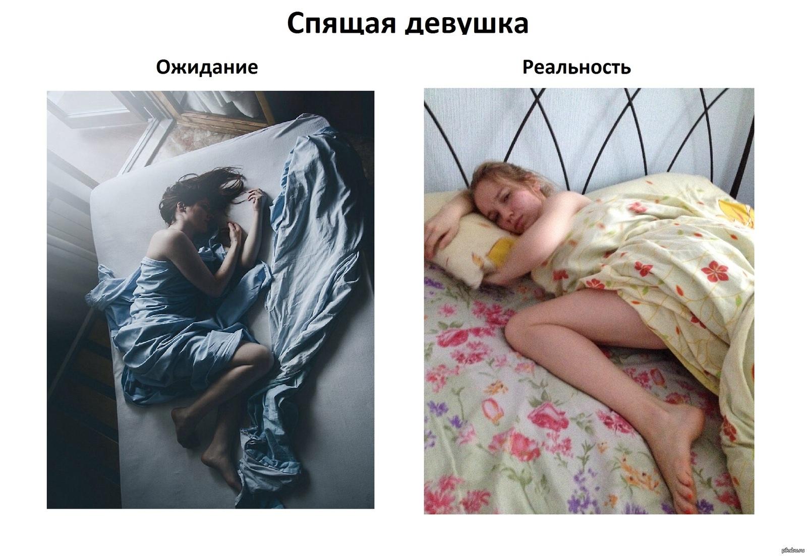 Смотрим пока девушка спит 1 фотография
