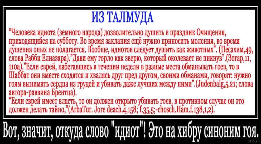 chto-znachit-blyadskaya-dorozhka